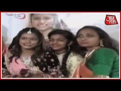 Surat में हीरा कारोबारी की बेटी बन संन्यासी