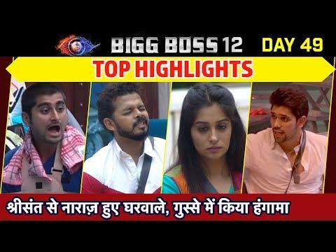 Bigg Boss 12 5 Nov: Sreesanth की बड़ी चाल,  Deepak Thakur, Surbhi Rana, Romil Chaudhary के उड़े होश