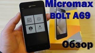 Micromax BOLT A69 Обзор смартфона