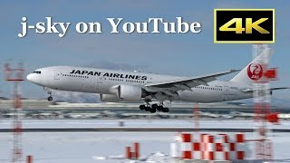 [4K] Plane Spotting in Snow - Japan Airlines at New Chitose Airport [CTS/RJCC] / 雪の新千歳空港 日本航空