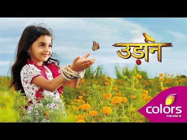 Udaan - उड़ान - 16th September 2014 - Full Episode (HD)
