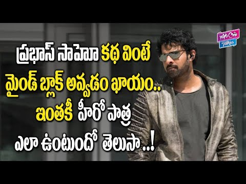 Prabhas Mind Blowing Character In Saaho Movie | Shraddha Kapoor | Tollywood | YOYO Cine Talkies