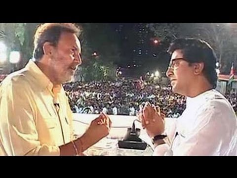 Differences with Uddhav are political not personal, Raj Thackeray to NDTV