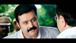 The King & The Commissioner - Suresh gopis superb dialogue in The King & the Commissioner 2012