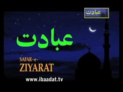 PROMO - Safar E Ziyarat
