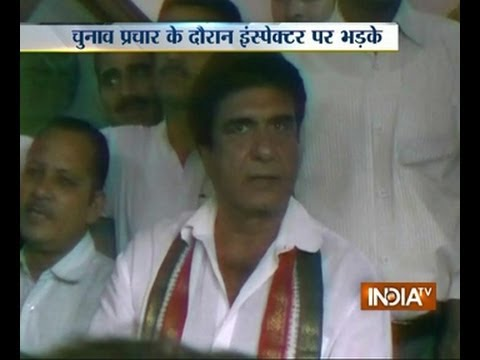 Watch Raj Babbar's tiff with UP policeman for videorecording rally