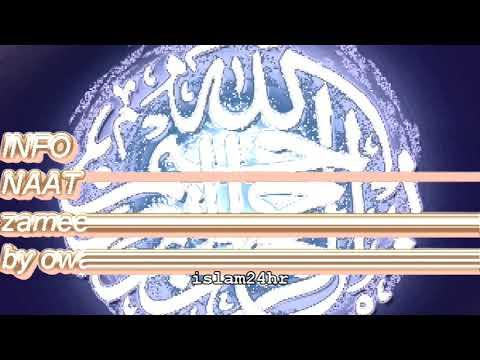 zameen maili nahi hoti naat owais raza qadri