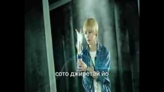 SHINee - Lucifer караоке лол