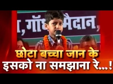 Choti Umar, Badi Baat: Six-Year-Old Impresses Nitish Kumar With Speech