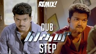 Dub Theri Step | Thupakki and Kaththi Version | Ilayathalapathy Vijay