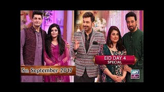 Salam Zindagi With Faysal Qureshi - Eid Special Day 4 - 5th September 2017