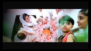 Mera Eid │New Perunnal Song 2016│ Essaar Media