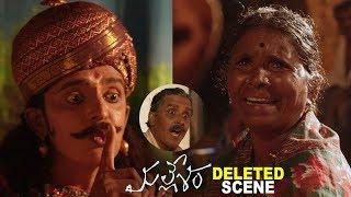Mallesham Movie Deleted Scene | Priyadarshi | My Village Show Gangavva | Filmylooks