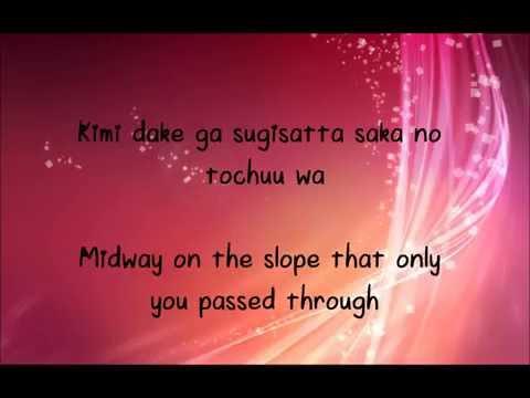 Lia~Toki Wo Kizamu Uta Lyrics {Clannad After Story Opening}