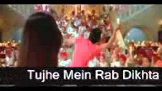 New:'Tu Hi To Jannat Meri' Lyrics     Movie: Rab Ne Bana Di Jodi