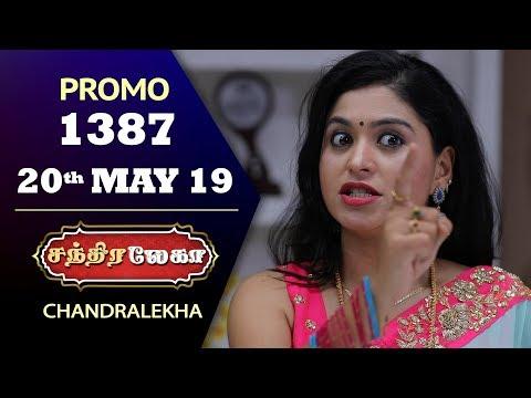 Chandralekha Promo 20-05-2019 Sun Tv Serial Online
