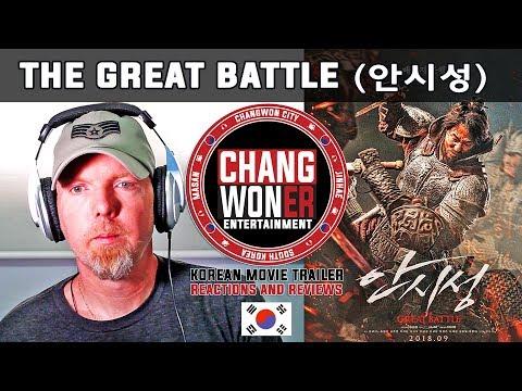 안시성 (The Great Battle) Trailer Reaction And REVIEW