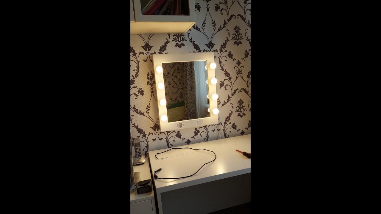Гримерное зеркало с подсветкой своими руками 15