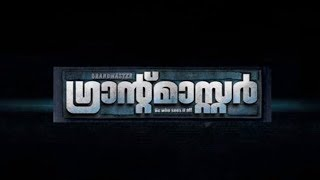 Grandmaster - Malayalam Movie Grand Master  trailer [Exclusive] SUBSCRIBE NOW!!!!