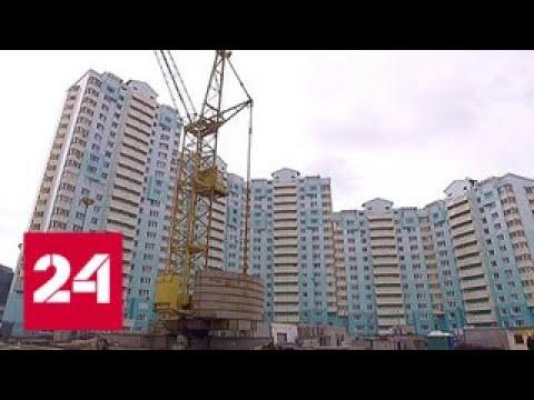В Москве жители одной из высоток могут лишиться жилья - Россия 24