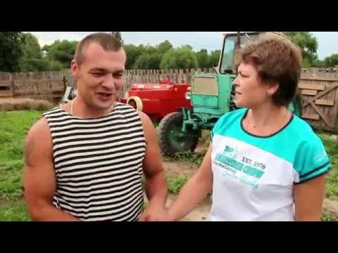 Крестьянско фермерское хозяйство Иванов П. В.  д.  Солчино Луховицкого района