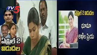 AP Cabinet Reshuffle On April 2 | 8 To Be Inducted, To Remove 5 Ministers
