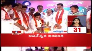Telangana Irrigation Advisor R Vidyasagar Rao Dead |Bandaru Dattatreya Responds on Mirchi Farmers