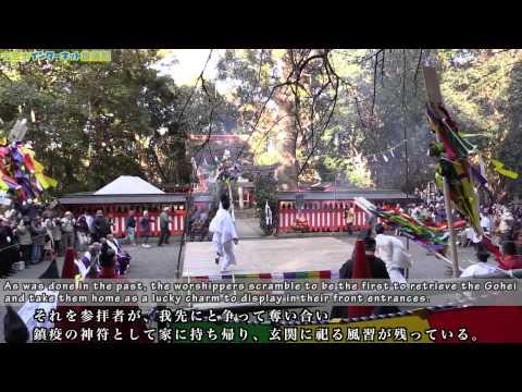 〜蘭陵王の舞〜Usa Shrine Chineki Festival 宇佐神宮鎮疫祭(御心経会)