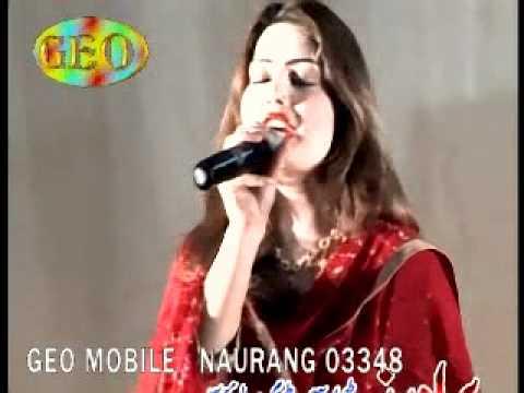 Ghazala Javed New Songs 2012 video