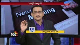Hot Hot Debate on AP Politics | #JanasenaPawan | #ChandrababuGovt | #YSRCPLeaders
