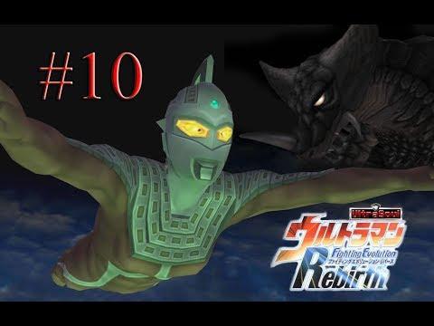 Ultraman FER #10 ทีเดียว