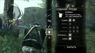 The last of us FraggedNation KiT vs Simply Surreal 2 бой