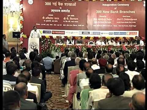 P. Chidambaram inaugurates 300 PSU banks