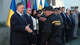 Арсен Аваков нагородив працвникв системи МВС державними нагородами