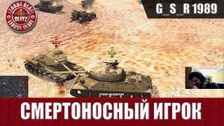 WoT Blitz - Лучший игрок - World of Tanks Blitz (WoTB)