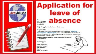 Write A Letter For Leave ||  Write A Leave Application To Your Principal ||  Sick Leave Application
