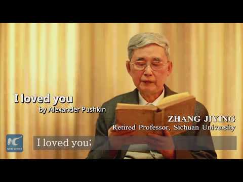 Listen to Pushkin's love poem read by Chinese 84-yr-old retired professor in Russian