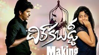 Dil Kabbadi -  Making Video
