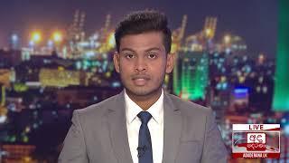 Ada Derana Late Night News Bulletin 10.00 pm - 2019.02.10