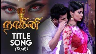Nagini 2 Tamil Title Song | Mouni Roy | Music By Vigneshwar Kalyanaraman
