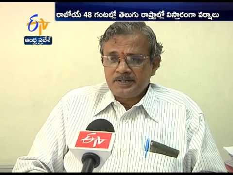 Coming 48 Hours Heavy Rains In Telugu States; Meteorological Dept