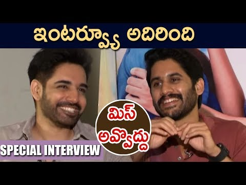 Nagachaitanya & Sushanth Special interview about CHI LA SOW Movie 2018 - Latest Telugu Movie 2018