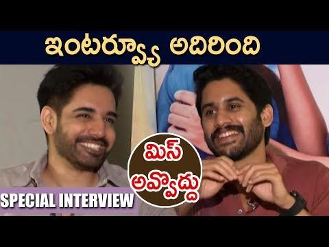 Nagachaitanya & Sushanth Special interview about CHI LA SOW Movie 2018 - Latest Telugu Movie 2018