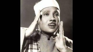Abdul Basit Young Surah Al-Hujurat, Balad عبد الباسط سورة الحجرات والبلد
