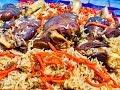 ভিন্ন ধরনের একটি  বিরিয়ানি  পোলাও ল্যাম্ব আফঘান পোলাও  কাবুলি  পোলাও  Afgan Kabuli Polao