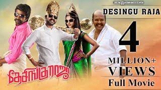 Desingu Raja - Desingu Raja - Full Movie | Vimal | Bindu Madhavi | Soori | Singampulli