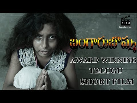 Bangaru Bomma | Award Winning Telugu Short Film 2018 | Directed by Srinivas Kotthapalli