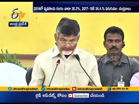State's Economy on High Growth Path | CM Chandrababu | 10th White Paper