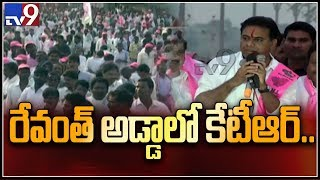 KTR road show in Kodangal