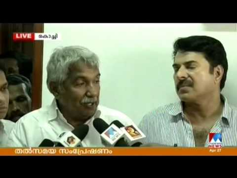 Mammootty's discussion with Kerala CM Ommen Chandy on drought| Manorama Online